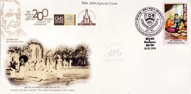 Special Cover on 200 years of CMS College, Kottayam