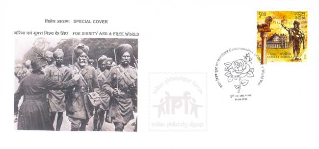 Special Cover in commemoration of the First World War
