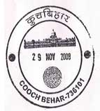 Cooch Behar Permanent Pictorial Cancellation