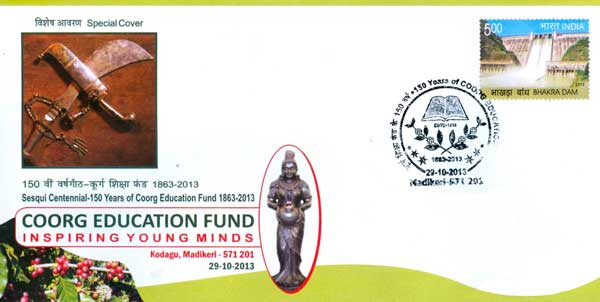 Coorg Education Fund Special Cover
