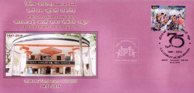 Special Cover on Platinum Jubilee Celebration of CSI Corely Higher Secondary School