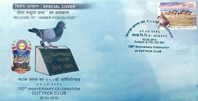 Special Cover on release of 'Homer Pigeon Mail' to flag off 150th Anniversary Celebration of Cuttack Club