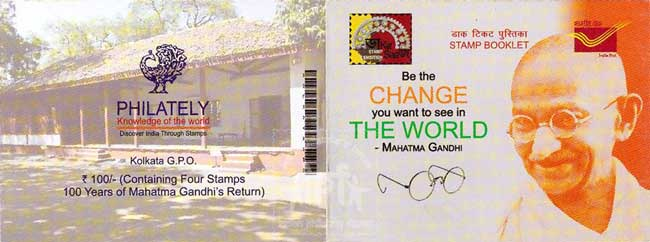 Daker Saaj Stamp Booklet on Mahatma Gandhi