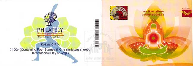 Daker Saaj Stamp Booklet on International Day of Yoga