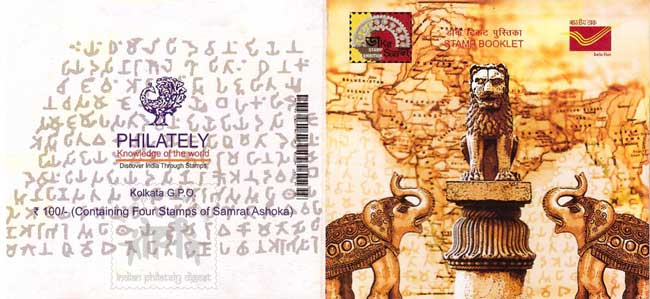 Daker Saaj Stamp Booklet on Samrat Ashoka