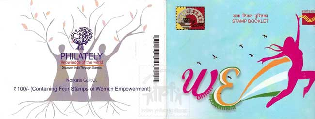 Daker Saaj Stamp Booklet on Women Empowerment