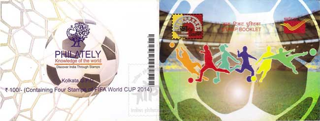 Daker Saaj Stamp Booklet on FIFA World Cup 2014
