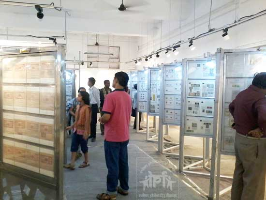 Daker Saaj Stamp Exhibition 2015