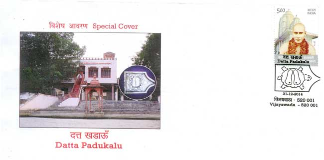 Special Cover on Datta Padukalu released at Vijayawada
