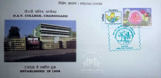 Special Cover on DAV College, Chandigarh