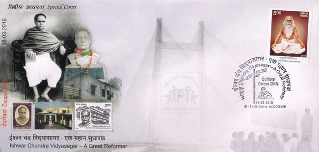 Special Cover on Ishwar Chandra Vidyasagar