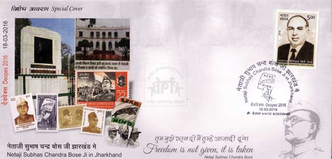 Special Cover on Netaji Subhas Chandra Bose in Jharkhand