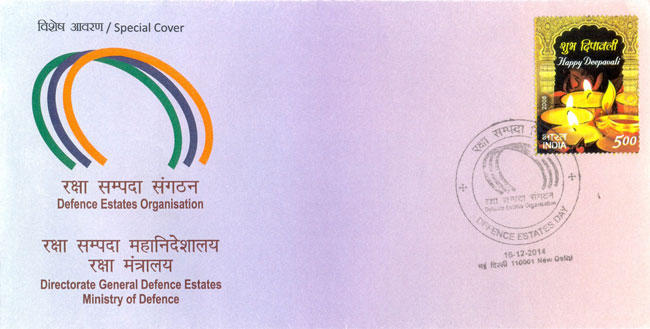 Special Cover on Adoption of Logo of Defence Estates Organisation