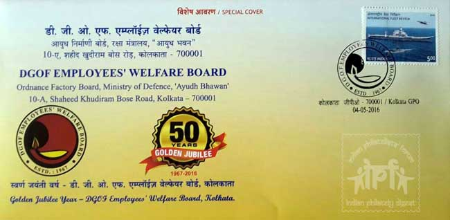 Special Cover on DGOF Employees' Welfare Board