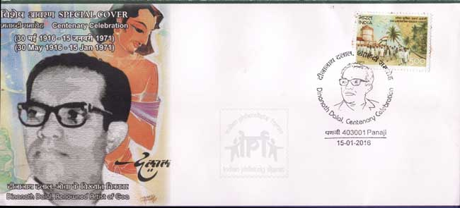 Special Cover on Late Shri Dinanath Dalal