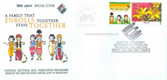 Special Cover on National Electoral Roll Purification Programme