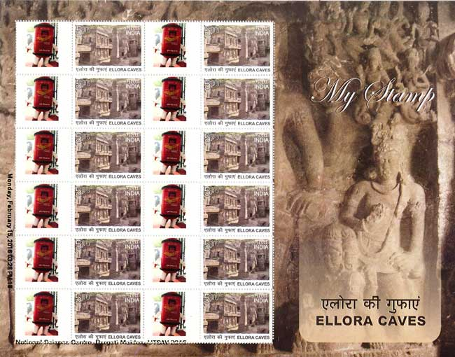 'My Stamp' on Ellora Caves /></p>