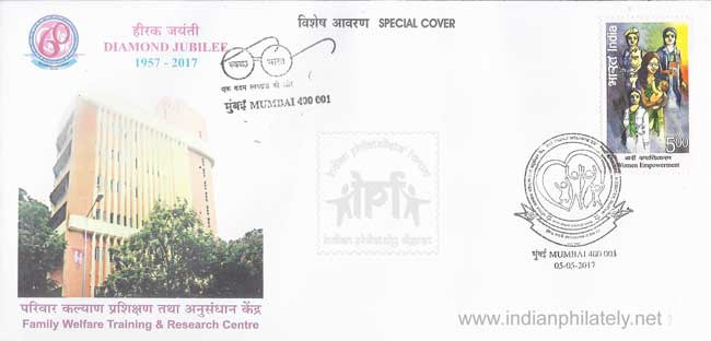 Special Cover on Family Welfare Training & Research Centre (FWTRC), Mumbai