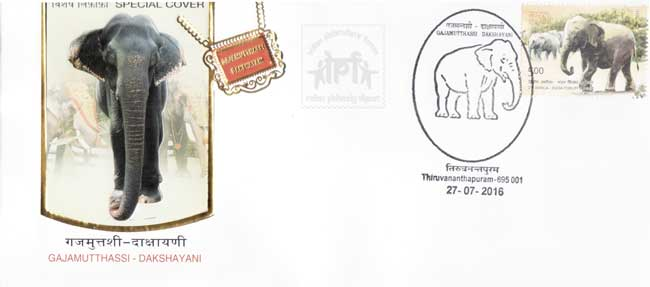 Special Cover on Gajamuthassi – Dakshayani