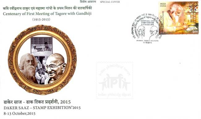 Special Cover on Centenary of First Meeting of Tagore with Gandhiji