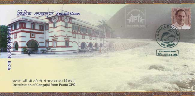 Special Cover on Distribution of Gangajal from Patna GPO