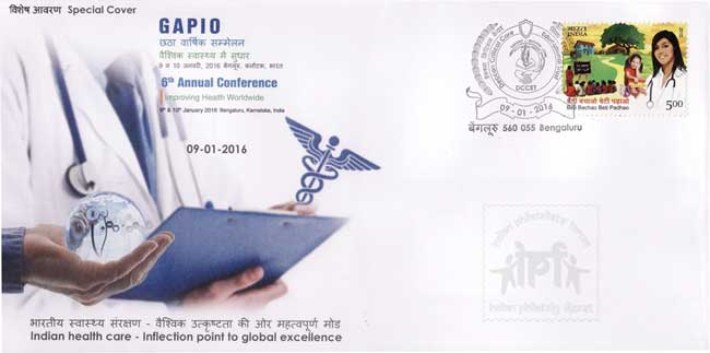 Special Cover on 6th Annual Conference of Global Association of Physicians of Indian Origin (GAPIO)