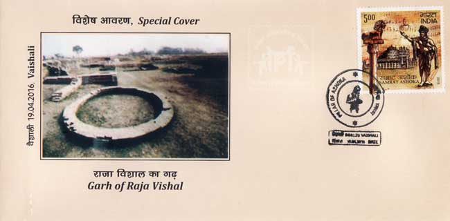 Special Cover on Garh of Raja Vishal