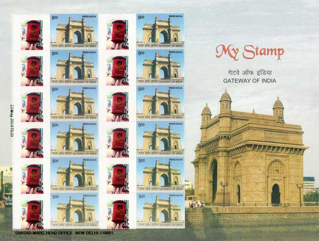 Gateway of India My Stamp