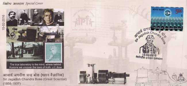 Special Cover on Sir Jagadish Chandra Bose
