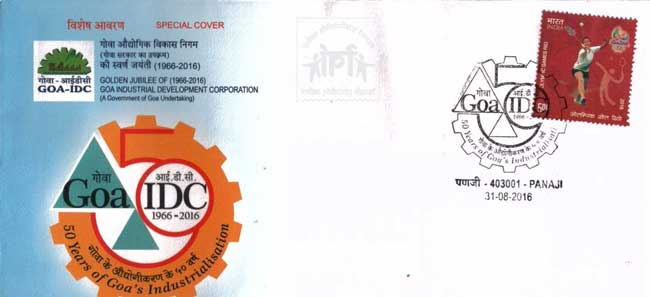 Special Cover on Golden Jubilee of Goa Industrial Development Corporation