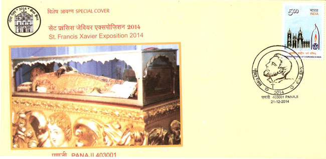 Special Cover on Exposition of the Sacred Relics of St Francis Xavier