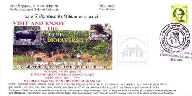 Special Cover on Eturnagaram Wildlife Sanctuary