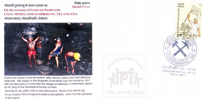 Special Cover on Coal Mines, Godavarikhani