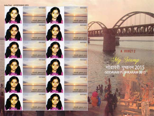 Fifth Series of 'My Stamp' on 'Godavari Pushkaram 2015' theme released.