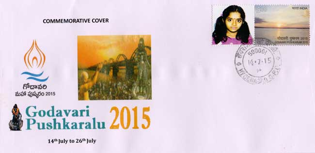 Fifth Series of 'My Stamp' on 'Godavari Pushkaram 2015' theme released