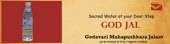 Sacred water of Godavari River (GOD JAL - Godavari Pushkara Jalam)