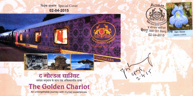 Special Cover on Golden Chariot