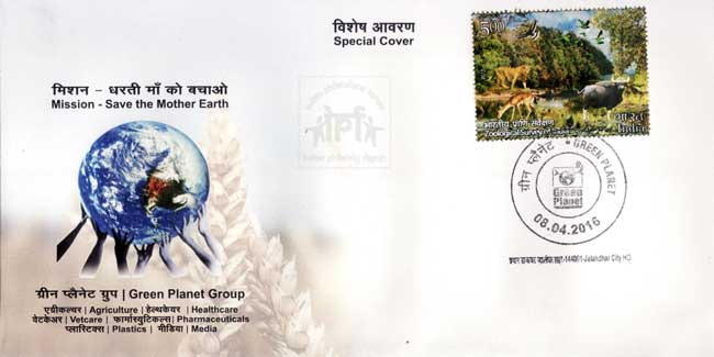Special Cover Green Planet - Mission Save the mother earth