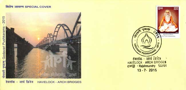 Special Cover on Havelock and Arch bridges