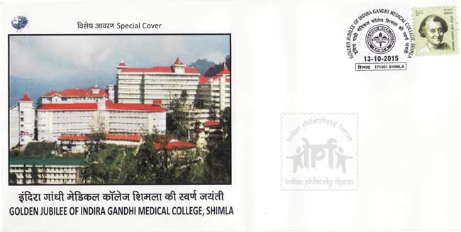 Special Cover on Golden Jubilee of Indira Gandhi Medical College, Shimla