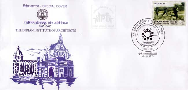 Special Cover on 100 years of the Indian Institute of Architects