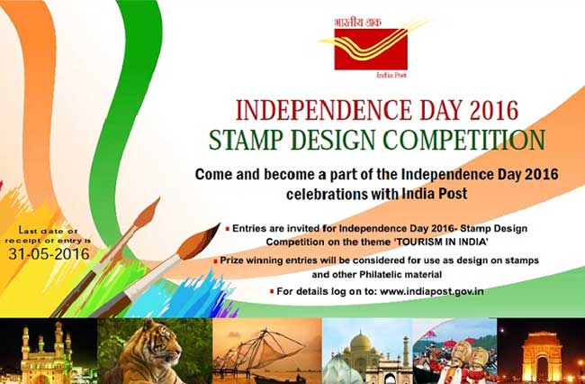 Independence Day 2016 - Stamp Design Competition