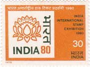 India-80 International Stamp Exhibition