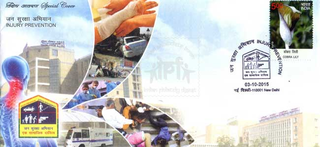 Special Cover on Injury Prevention