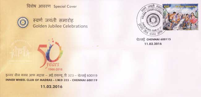 Special Cover on Golden Jubilee of Inner Wheel Club Madras