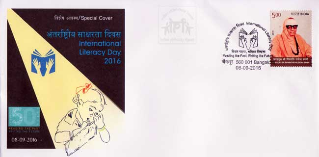 Special Cover on International Literacy Day