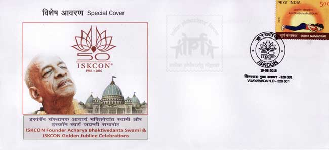 Special Cover on ISKCON Golden Jubilee Celebrations