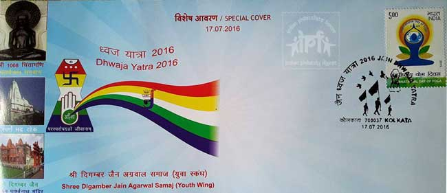 Special Cover on Jain Dhwaja Yatra 2016