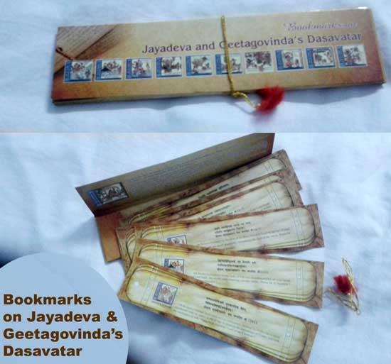 Bookmarks on Jayadeva & Geetagovinda