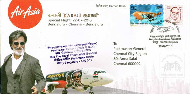 'Kabali' Special Cine Flight Carried Cover